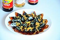 姜汁皮蛋#名厨味你汁招,带你饭圈出道#的做法