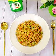#一勺葱伴侣,成就招牌美味#减脂超美味无米炒饭