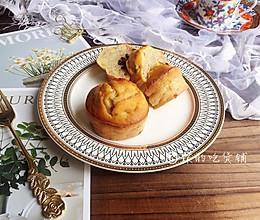 蔓越莓马芬  简单到极致的小白蛋糕的做法