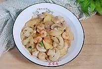 #餐桌上的春日限定#虾仁炒时蔬的做法