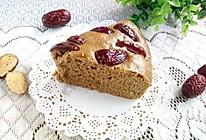 红糖红枣发糕#给老爸做道菜#的做法