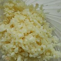 蒜拌秋葵的做法图解3