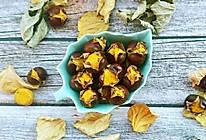 #秋天怎么吃#烤板栗的做法