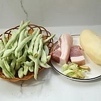五花肉土豆芸豆炖的做法图解1