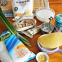 泰国芒果糯米饭--东南亚的异国香(5)的做法图解2