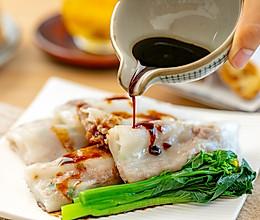 #硬核菜谱制作人#广式肠粉|美味早餐的做法
