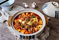 肥牛辣白菜豆腐火锅的做法