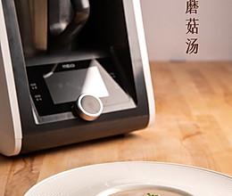 奶油蘑菇汤—米博版的做法