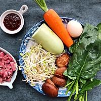 五彩韩式拌饭#520,美食撩动TA的心!#的做法图解1