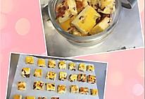 蔓越莓奶酥小饼干的做法