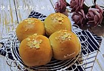 一次发酵快手淡奶油椰蓉小餐包 #做道懒人菜,轻松享假期#的做法