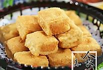 自制放心香酥臭豆腐(无任何添加剂)做的放心吃的舒心的做法