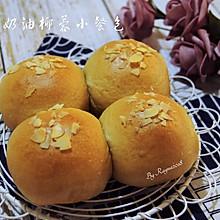一次发酵快手淡奶油椰蓉小餐包 #做道懒人菜,轻松享假期#