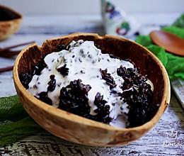 #做道懒人菜,轻松享假期#立夏养生椰浆黑米饭的做法