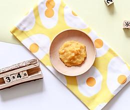 辅食日志 | 红薯泥米糊的做法