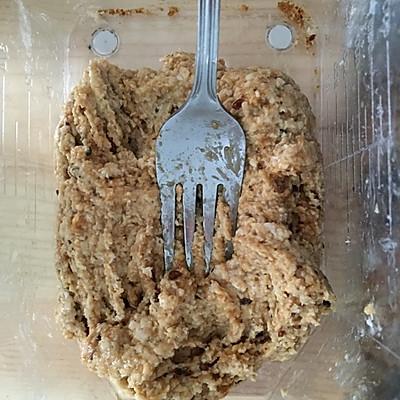南瓜汤圆(燕麦奶酪内馅)—— 一人食的做法 步骤3