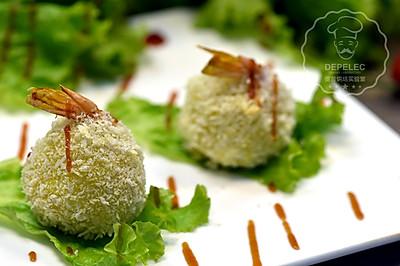 凤尾虾球——烤箱菜