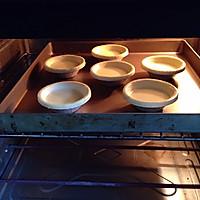 奶香蛋挞的做法图解8
