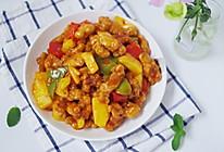 #精品菜谱挑战赛#菠萝咕咾肉的做法