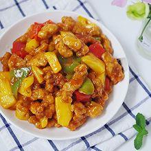 #精品菜谱挑战赛#菠萝咕咾肉