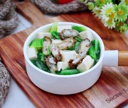 #一道菜表白豆果美食#海蛎子豆腐青菜汤的做法