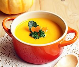 南瓜胡萝卜米糊——宝宝营养食谱之一的做法