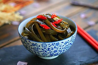 开胃菜·凉拌海带丝·