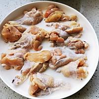 韩式蒜香蜜汁炸鸡的做法图解1