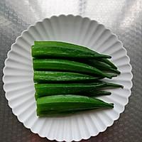凉拌蒜蓉秋葵的做法图解9