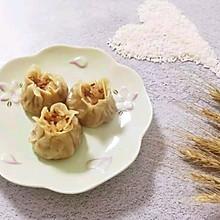饺子皮版小烧卖