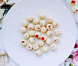 酸奶山楂球!酸酸甜甜!每一颗都是恋爱的味道的做法
