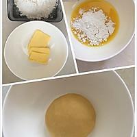 蛋黄酥月饼(黄油版)的做法图解3