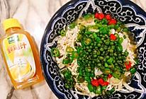 #太太乐鲜鸡汁玩转健康快手菜#藤椒鸡丝的做法