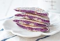 日食记 | 饺子皮紫薯饼的做法