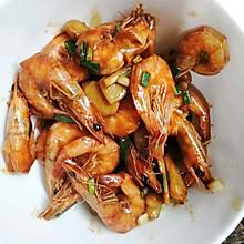 黄磊版蕃茄大虾
