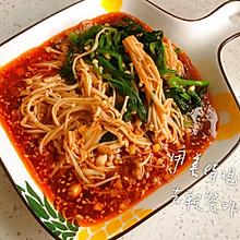 万能凉拌菜(金针菇+菠菜)
