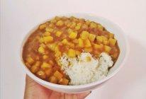 #做道懒人菜,轻松享假期# ------咖喱咖喱饭的做法