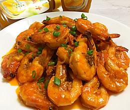 【茄汁焗大虾】的做法