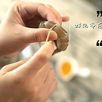《中餐厅》黄晓明做的茄汁大虾,原来这么简单!的做法图解1