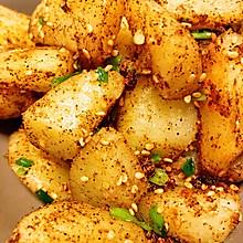 香辣孜然煎土豆块