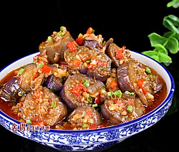 私房小菜一碟【肉末烧茄子】的做法