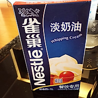 冰激淋式の香草木糠布丁的做法图解3