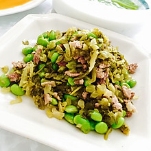 毛豆肉末咸菜