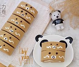 小熊巧克力蛋糕卷的做法