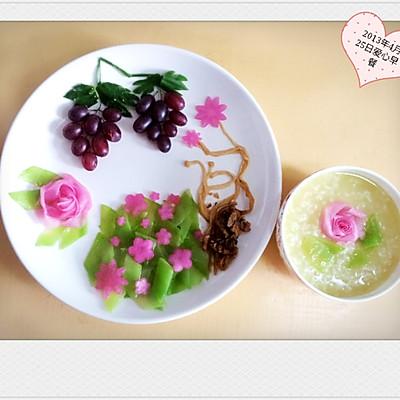 桂圆玉米粥