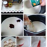 草莓椰浆奶油布丁的做法图解1