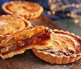 超美味苹果挞的做法