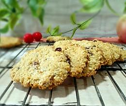 燕麦葡萄干饼干#我的烘焙不将就#的做法