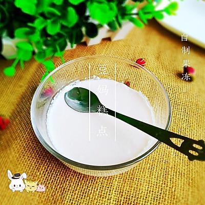 【自制果冻】——超级简单,可做多种口味,快快做来送给孩子们吧