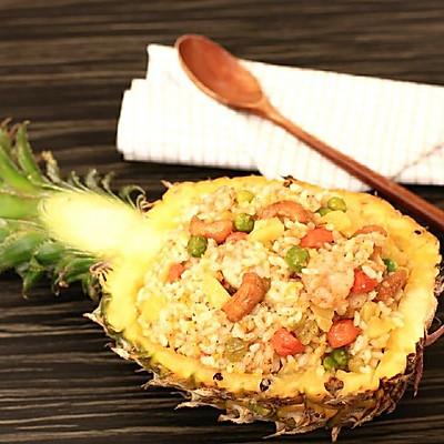 迷迭香:菠萝炒饭